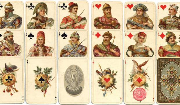 Ползучий царизм: кто служил прототипами знаменитой карточной колоды