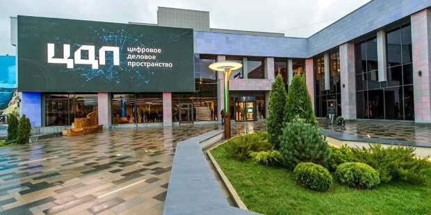 Площадка Цифрового делового пространства примет Московский международный кинорынок и форум «Российский кинобизнес»