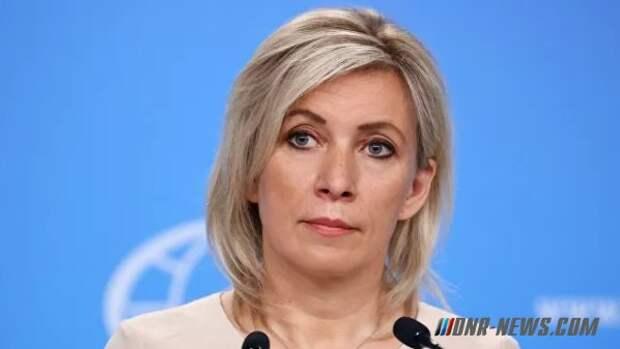 """Захарова назвала киевский режим """"импортной антиукраинской голограммой"""""""