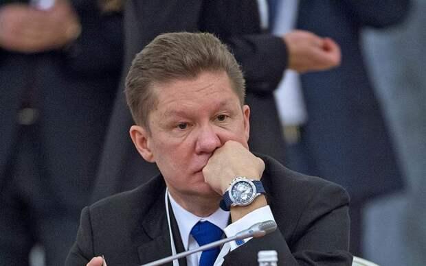 Швейцария арестовала доходы «Газпрома» от «Северного потока»