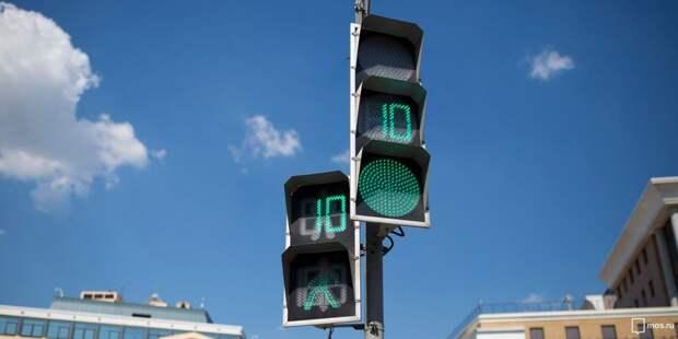 Короткое замыкание нарушило работу светофора на улице Маршала Рыбалко