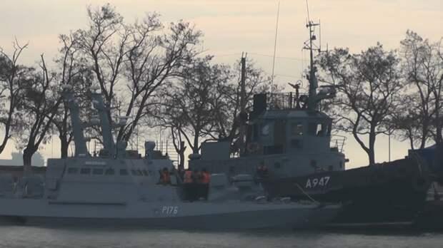 Власти Украины оценили «ущерб» полученным от России кораблям в 2,3 миллиона долларов