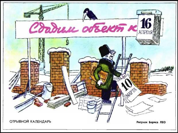 Облизывателям розового СССР всех мастей и возрастов