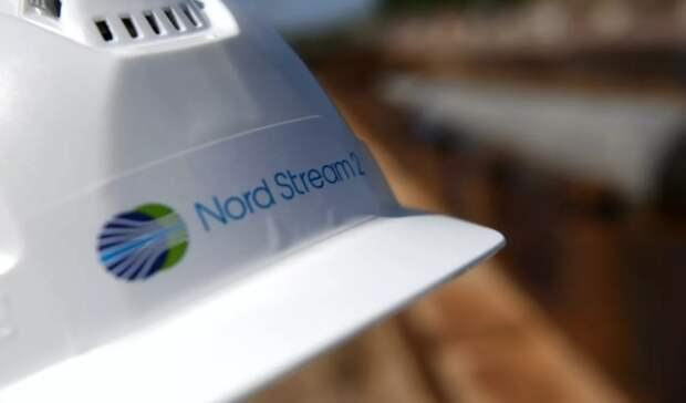 Nord Stream 2 AGзапросила немедленное разрешение настроительство вводах Германии