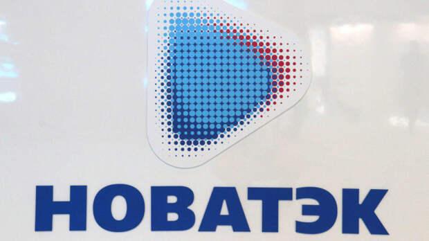 """СМИ сообщили о попытке """"Новатэка"""" купить Тамбейскую группу месторождений"""