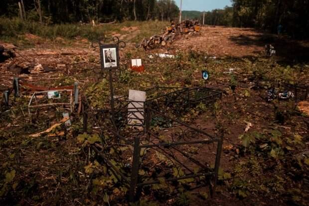 Рискни добраться до кладбища