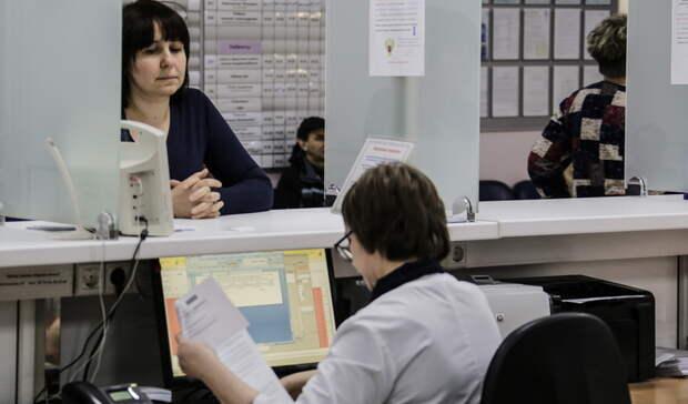 Сообщить о нарушениях при оказании медпомощи оренбуржцы смогут по телефону