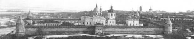 Панорама Зарайского кремля