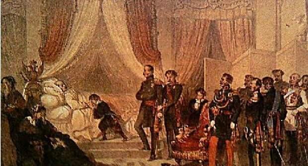 кончина Николая I