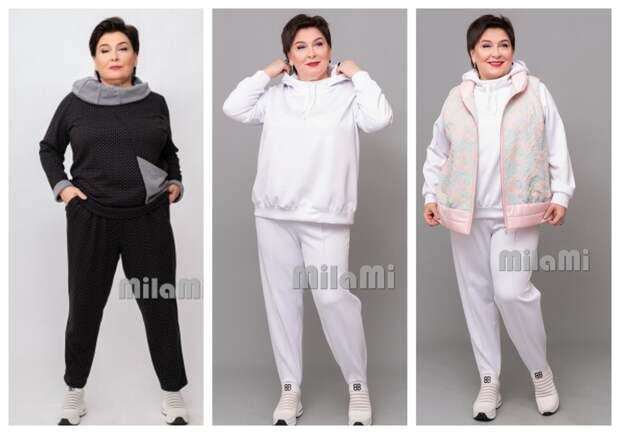 """Фото 8 - спортивные костюмы для полных женщин  """"MilaMi""""."""