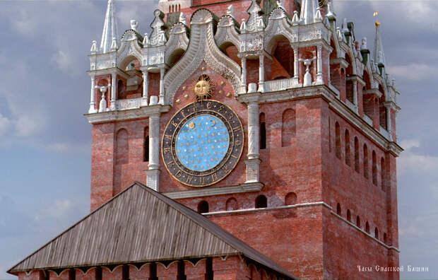 На Кремлевских курантах во времена Ивана Грозного был 17 часовой циферблат