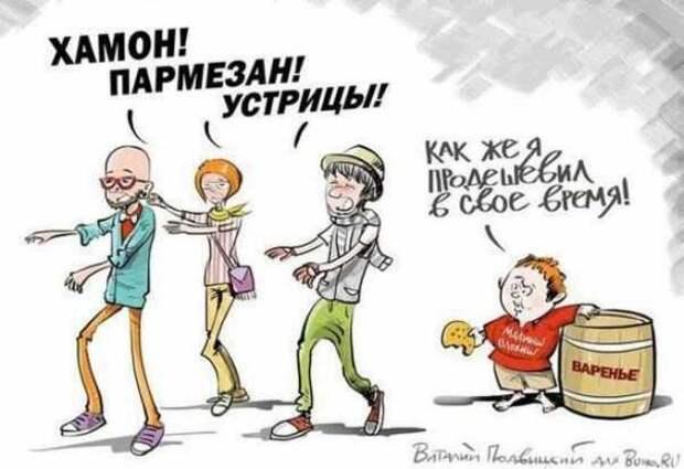 Что было бы, если бы протесты победили в Москве
