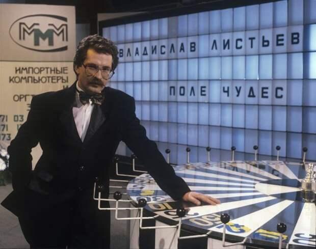 Реклама компании МММ в студии программы «Поле чудес», 1991 год, Москва ммм, листев, владислав, 90-е, сергей, мавроди