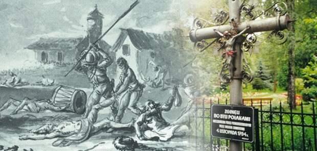 Знак, установленный в память о погибших мирных гражданах во время штурма Праги.