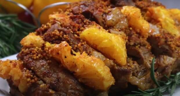 Вкуснейшее мясо к праздничному столу