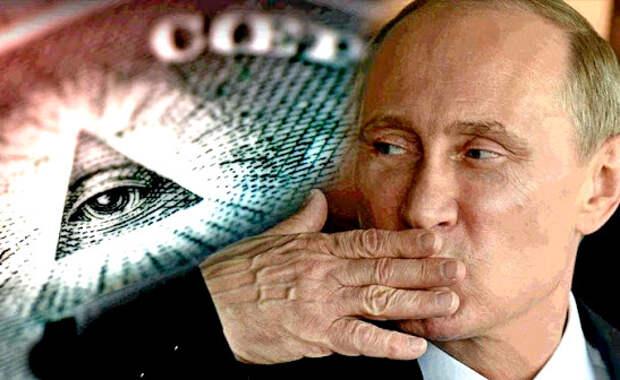 Путин: Россия не будет отказываться от доллара