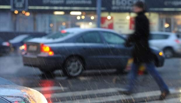 Водителей призвали не выезжать на дороги Подмосковья из‑за снега с дождем