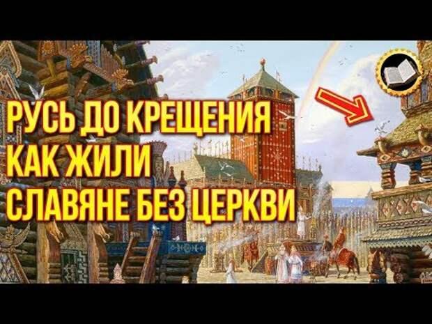 Пора просыпаться. Будет ли Советский союз.