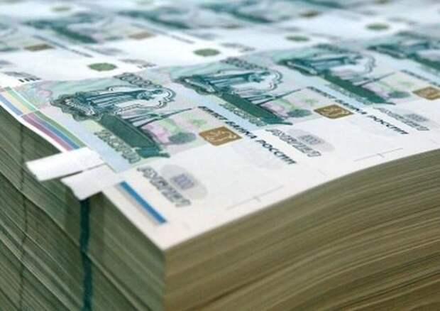 Нужна ли России эмиссия?