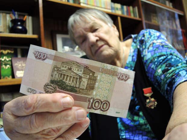 Пенсия как «спасибо»: почему реформа вызвала у россиян дикий ажиотаж
