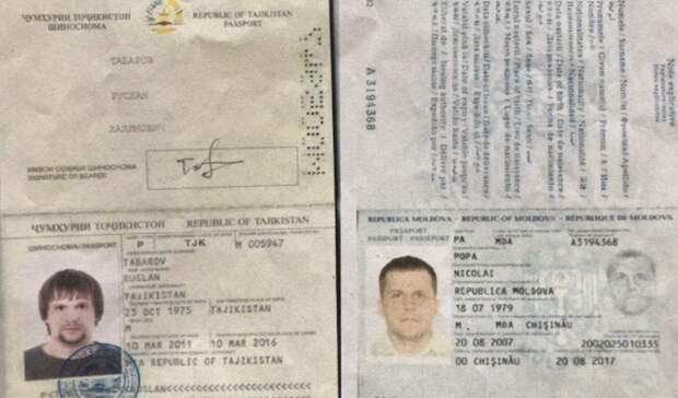НЕвеликие конспираторы: как Боширов стал Табаровым, а Чепига – Попой