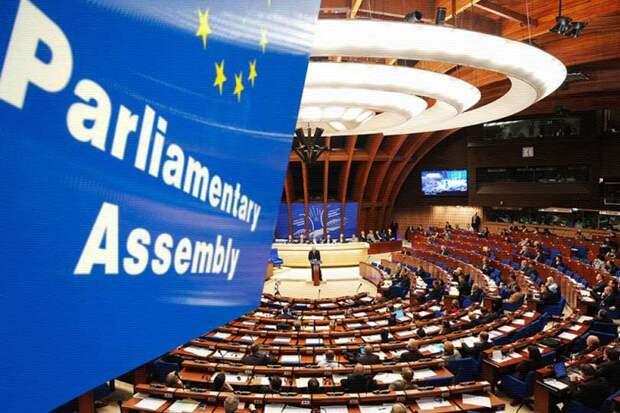 ПАСЕ отказалась обсуждать доклад по правам делегаций стран-членов