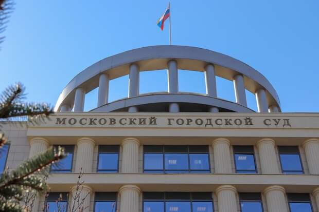 Мосгорсуд смягчил наказание политологу Платошкину