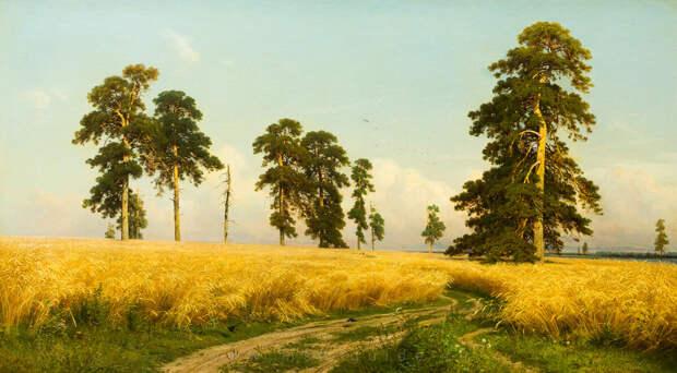 """И.И.Шишкин. """"Рожь"""" ГТГ. Вот вам поле, дорога уходящая вдаль и, если приглядеться, аж две крестьянские женщины."""