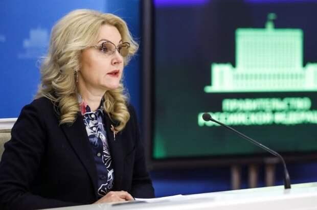 Голикова рассказала о выплатах медикам за работу с заболевшими COVID-19
