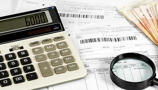 Первые квитанции без взноса за капитальный ремонт придут жителям Подмосковья в мае
