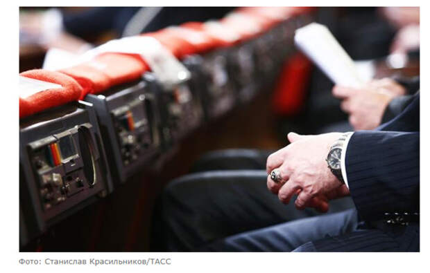 Установка Кремля: Чиновники должны спрятать богатства подальше от глаз нищего народа