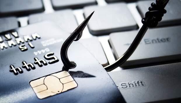 ЦБ назвал число пострадавших от банковского мошенничества