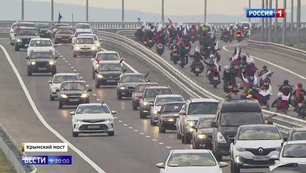 5 минут вместо 15 часов: Крымский мост.