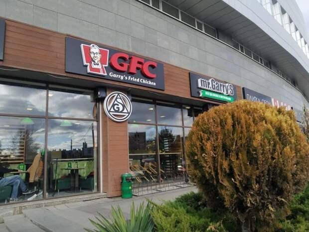 В Крыму открылся KFC на букву «г»