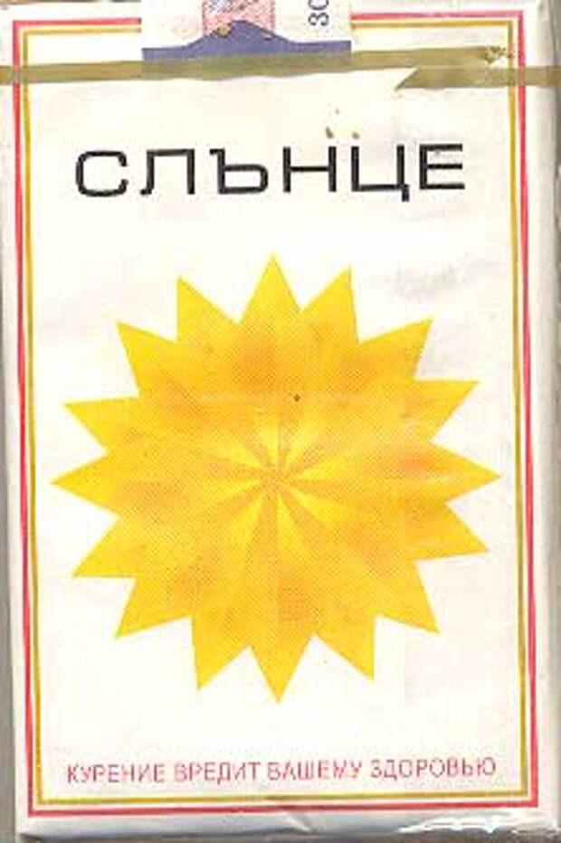 Сигареты - иномарки в СССР