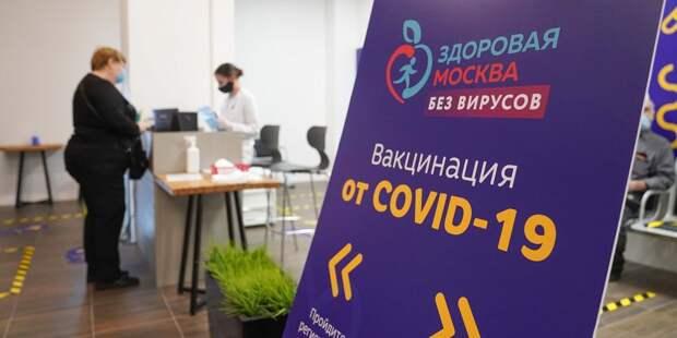 В ТЦ «Водный» открылся пункт вакцинации от коронавируса