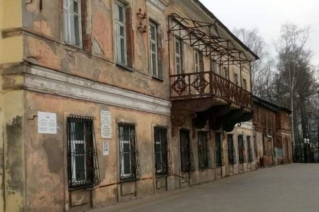 Восстановить Генеральский дом в Ижевске планируют за счет федеральной программы