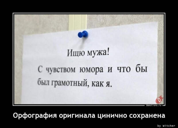 Свежих демотиваторов пост
