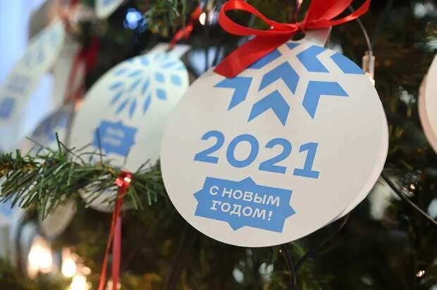 Более 600 шариков сняли с «Ёлок желаний» в Удмуртии