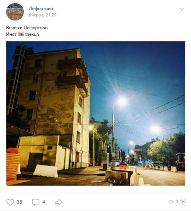 Фото дня: местный житель сфотографировал вечернее Лефортово