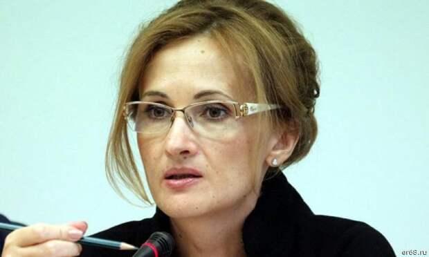 Яровая призвала судить киевские власти как военных преступников