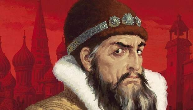 Почему либералы подняли вой по поводу установки памятника Ивану IV Грозному...