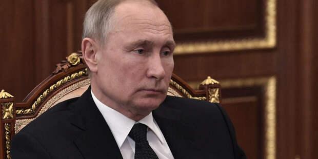 Путин про дворец в Геленджике