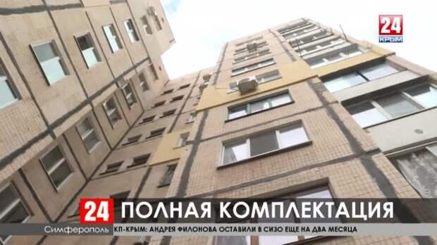 В Симферополе началась установка современных лифтов