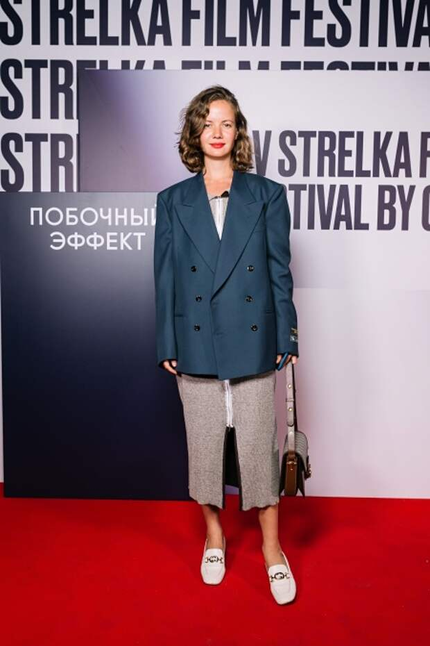 Маша Лимонова
