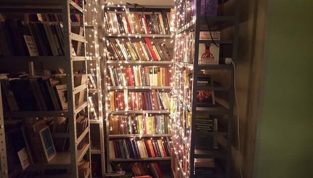 Более 600 библиотек Подмосковья примут участие во Всероссийской акции «Библионочь»