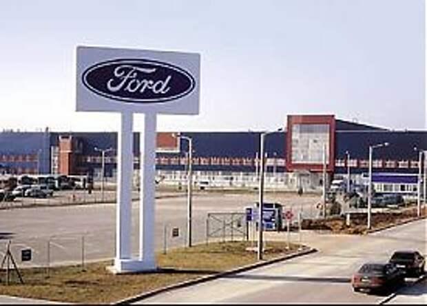 завод форд во всеволжске|Фото: 2003.novayagazeta.ru