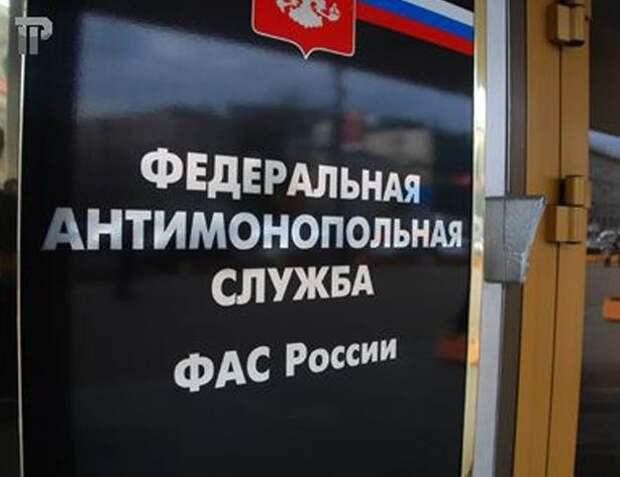 """ФАС проиграла """"Газпрому"""" дело в закупке труб на 100 млрд"""