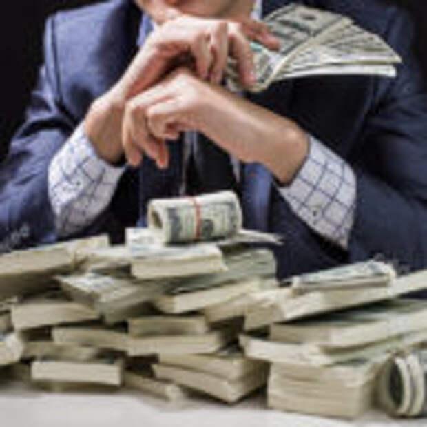 Как всегда быть «при деньгах»: 3 надежных метода