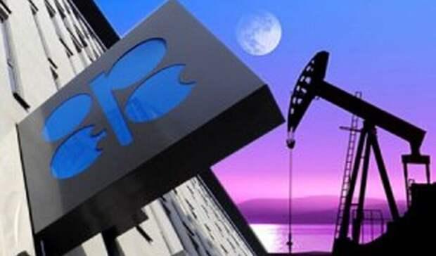 Ухудшен прогноз мирового спроса на нефть